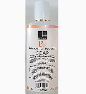 Dr. Kadir B3 Deep Action Soapless Soap 250ml
