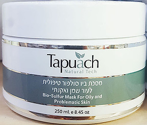 Tapuach Bio Sulfure Mask For Oily and Problematic skin 250ml