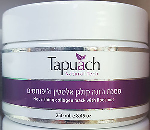 Tapuach Nourishing collagen Mask with Liposome 250ml