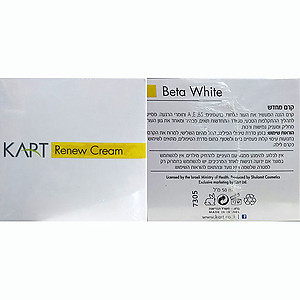 Kart Natural Medicare Acne dring lotion 30ml
