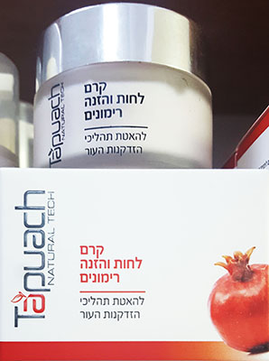 Tapuach Pomegranate nourishing soothing cream 50ml