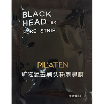 Black head remover deep cleansing black mud mask for acne pore strip 6g