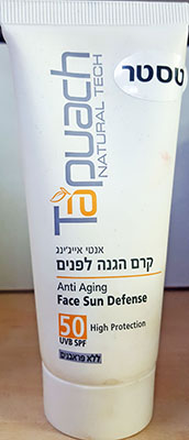 Tapuach Anti Aging Face Sun Defence SPF50 high protection 70ml