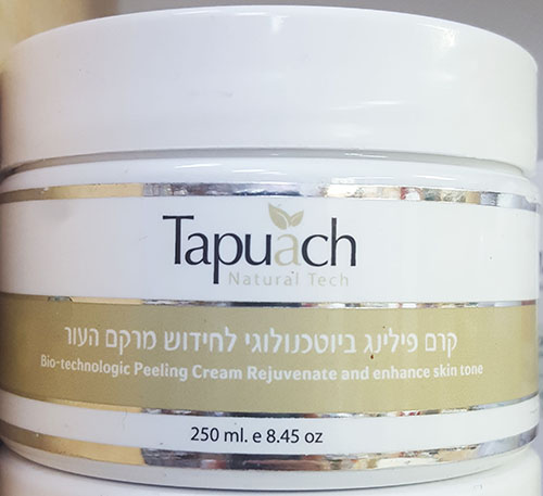 Tapuach Bio Technologic peeling cream rejuvenate and enhance skin tone250ml