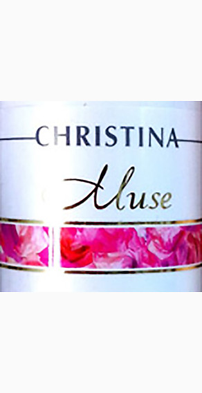 Christina - Muse Cell shield ampoules kit