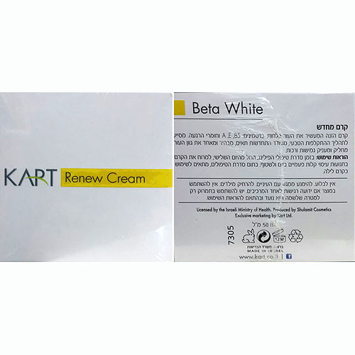 Kart Beta WhitePeeling soap 250ml