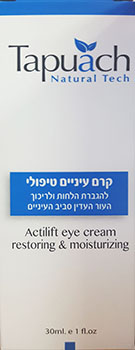 Tapuach eye contour treatment cream 30ml